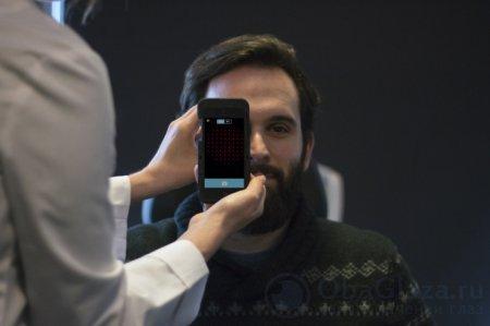 Проверка зрения с помощью смартфона
