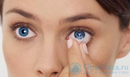 как снять контактные линзы