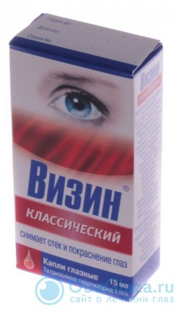 упаковка глазных капель Визин