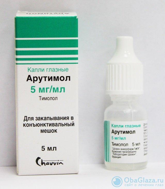 Капли от глазного давления - список безопасных препаратов