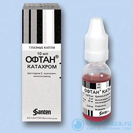 Витаминные глазные капли Офтан Катахром