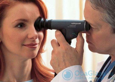 Проверка симптомов зрачка