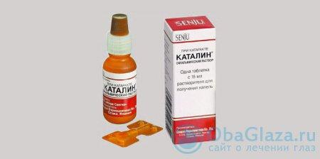 Каталин К 0,005% (китайские)