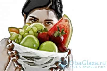 Наиболее важные витамины для глаз