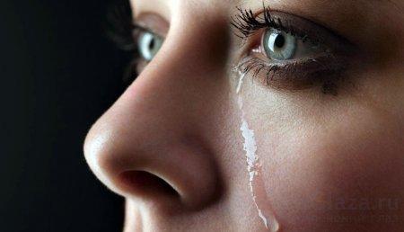 заключение об отеке от слез