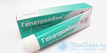Гель Гепатромбин