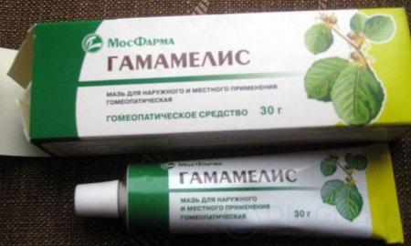 Мазь Гамамелис